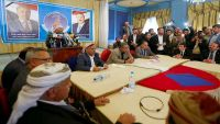 حزب المؤتمر في صنعاء يجمد مشاركته في حكومة الحوثيين