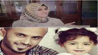 إحالة ملف المتهم بقتل الدكتورة نجاة إلى المحكمة والنيابة تطالب بإعدامه قصاصا وتعزيرا