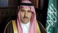 السفير السعودي باليمن يغادر سقطرى إثر سحب الإمارات أغلب قواتها