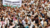 تظاهرة جماهيرية في تعز للتنديد بالجرائم الإسرائيلية بحق الشعب الفلسطيني