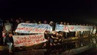 عدن .. وقفة احتجاجية للمطالبة بتنفيذ حكم القصاص بحق قاتل الدكتورة نجاة ونجلها