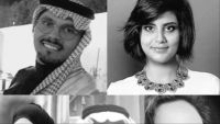منظمات حقوقية تندد باحتجاز وتشويه ناشطين سعوديين