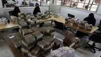 الإعلام الاقتصادي يطالب بسرعة تسليم رواتب الموظفين المدنيين في اليمن