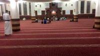 بسبب صلاة التروايح .. مليشيا الحوثي تعتقل عددا من أئمة المساجد في ذمار
