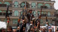 الحوثيون ومؤتمر صنعاء: مرحلة جديدة من الافتراق