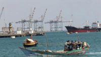 مؤسسة موانئ خليج عدن تخفض كلفة رسوم الوقود 70 %