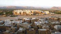 مصدر حكومي: انقطاع الإنترنت في حضرموت بسبب تمزق كيبل للألياف