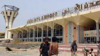 ثمانية أيام في عدن..المدينة المنسية في الحرب اليمنية المنسية (فيديو)