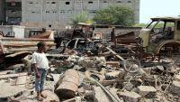 تحليل لـ أنتي وور: قرارات مجلس الأمن المنحازة فاقمت الحرب في اليمن