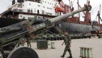 تبرئة شركة أسلحة باكستانية من تهمة تهريب السلاح للحوثيين