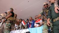 يمنان في عدن.. ومدينة غير آمنة مهملة مشلولة