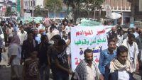 ناشطون يحملون السلطة المحلية بتعز مسؤولية استمرار جرائم الاغتيالات والاختطافات