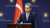 تركيا تؤكد عدم وقوع خسائر بشرية إثر استهداف سفينتها قبالة سواحل اليمن