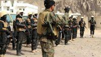 عدن.. عشرات المواطنين يحتجون إثر اعتقال مواطن من قبل قوات موالية للإمارات