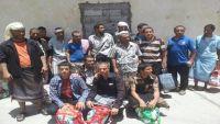 الضالع.. نجاح صفقة تبادل أسرى بين الجيش الوطني والحوثيين