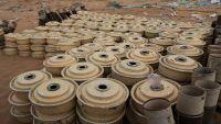 الجيش ينتزع أكثر من 600 لغم زرعتها المليشيا في حيران بحجة