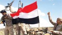 سفارة اليمن بواشنطن: خمس مرتكزات ترسم مستقبل الحل السياسي
