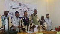 الدفعي يحصل على درجة الماجستير بامتياز من جمهورية السودان