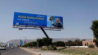 """في خطوة غير مسبوقة .. قيادات من حزب """"المؤتمر"""" يزورون السعودية"""