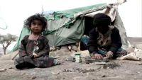 أوكسفام: تصاعد المواجهات حول الحديدة يهدد بقطع الإمدادات الحيوية والأساسية لملايين اليمنيين