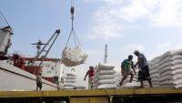 الحوثيون يضعون شروطا تعجيزية تهدد بفشل المبادرة الاقتصادية للمبعوث الأممي