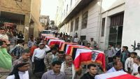 تعز.. تشييع جثامين أربعة جنود أعدموا بمناطق تسيطر عليها جماعة أبو العباس