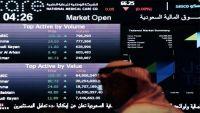 فوربس: انهيار الإستثمار الخارجي في السعودية وتفوق قطر وعمان والأردن عليها