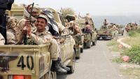 إنترسيبت: الإمارات تنفي سيطرتها على القوات المتقدمة نحو الحديدة
