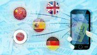 هل يمكنك تعلم لغة باستخدام تطبيقات الهاتف؟