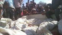 84 أسرة بتعز تفقد عائلها خلال شهري أبريل ومايو الماضيين