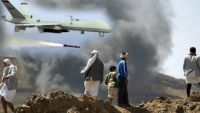القيادة المركزية الأمريكية تكشف عن نطاق غاراتها الجوية باليمن منذ مطلع 2017 (ترجمة خاصة)