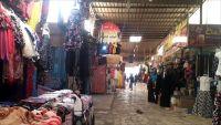 اليمن.. ارتفاع كبير للأسعار والبديل سوق الحراج
