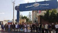 في صنعاء.. لا جمهورية في صحيفة الثورة ودماج يسرد لـ