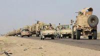 وام : قوات كبيرة تصل مشارف الحديدة استعدادا لاقتحام المدينة
