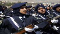 تقرير يكشف تدريب بريطانيا للمخابرات وافتتاح الشرطة النسائية باليمن خلال 2004 -2015