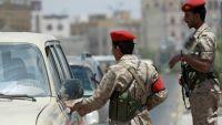 مقتل جنديين من منتسبي المنطقة العسكرية الأولى في هجوم مسلح بمنطقة شبام