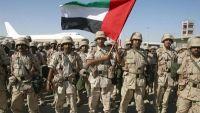 الإمارات تعلن مقتل أربعة من جنودها في معركة الحديدة