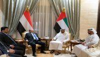 ميدل ايست أي: الإمارات تجبر هادي على دعم هجوم الحديدة