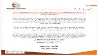 أمهات المختطفين تدعو إلى معاقبة مشرف الحوثيين في سجن هبرة لاعتدائه على المعتقلين