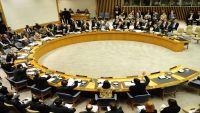 مجلس الأمن يدعو لإبقاء ميناءي الحديدة والصليف مفتوحين