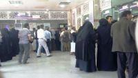 صرف رواتب التربويين النازحين من محافظة إب