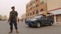 نظرة فاحصة - لماذا تدور الحرب في اليمن؟