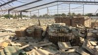 لو فيجارو: قوات فرنسية خاصة تتواجد على الأرض فى اليمن