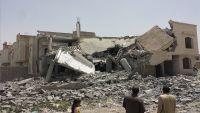 مجلس كارنيجي يقدم نصائحه لمختلف الأطراف في اليمن ويحذر من صراع لا يمكن التنبؤ به (ترجمة خاصة)