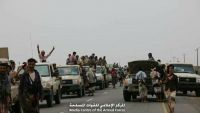 """الجيش الوطني يعلن تحرير مطار """"الحديدة"""" الدولي من الحوثيين"""