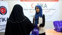 """""""تيكا"""" التركية توزع لحومًا لـ 548 عائلة في عدن"""