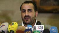 ناطق الحوثي يهاجم المبعوث الأممي إلى اليمن