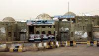 الفقر والخوف يجبران الأسر اليمنية على البقاء في الحديدة وسط القصف