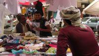 عيد الفطر.. ارتفاع في أسعار الملابس وإقبال ضعيف على الشراء في اليمن  (تقرير)