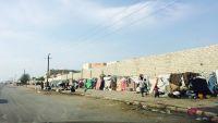 الصحة العالمية: هجوم الحديدة يهدد مليونا و600 ألف يمني